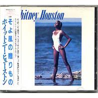 WHITNEY HOUSTON - Whitney Houston Single