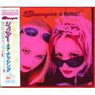 Or Nothing japanese Only Cd